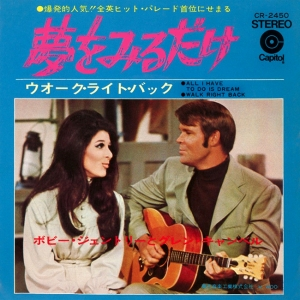 "All I Have to Do Is Dream Japanese 7"" picture sleeve"