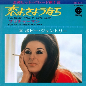 I'll Never Fall In Love Again Japanese single 1969 web