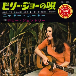 Ode To Billie Joe Japanese single picture sleeve 1967 web